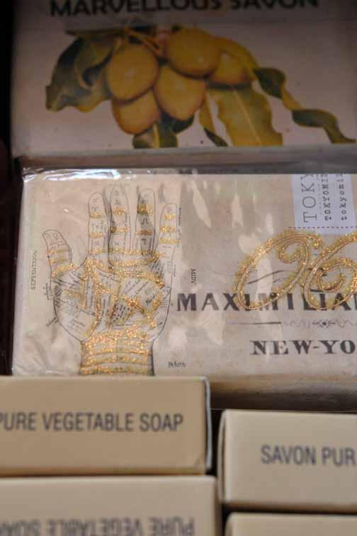 My Marrakesh soap 1