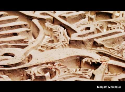 Moroccan carved plasterwork