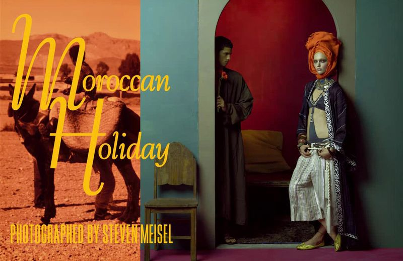 My Marrakesh blog Vogue Italia shoot 1