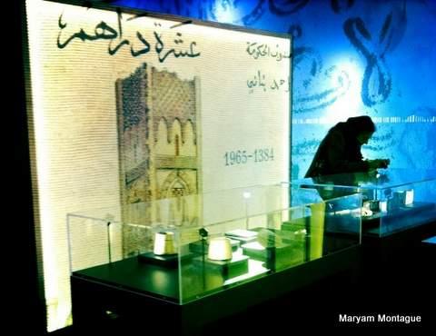 Moroccan book pavilion 1