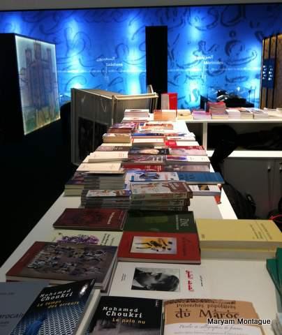 Moroccan book pavilion 4