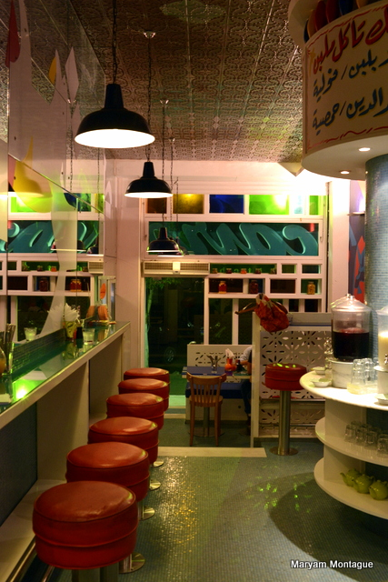 Cairo kitchen and a tale of where to eat in cairo egypt for Kitchen designs egypt