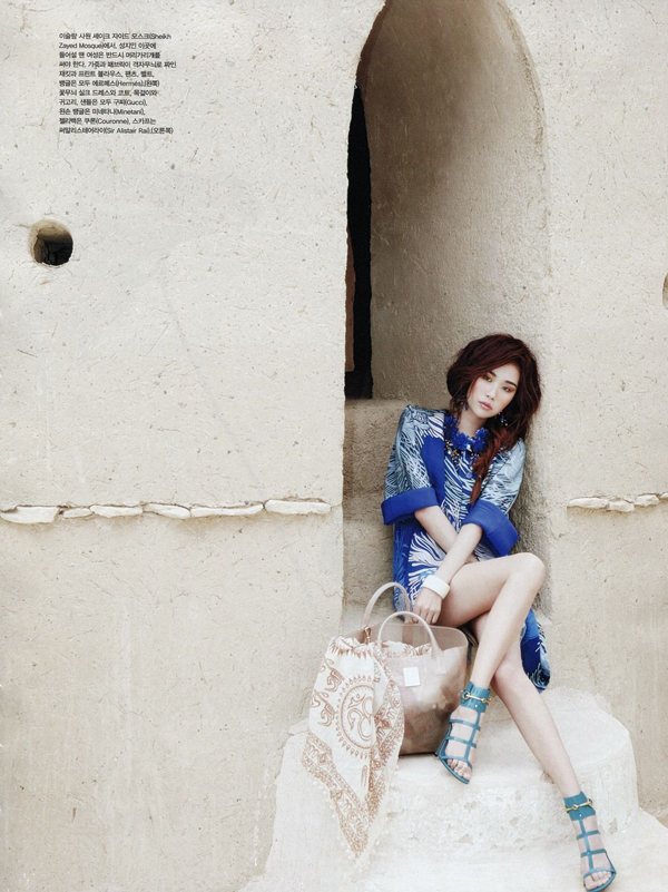 Moroccan fashion editorial: a tale of Vogue Korea - My ...