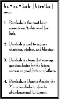 Barakah_2